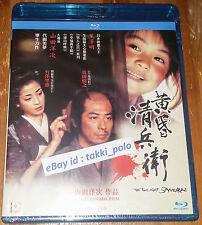 THE TWILIGHT SAMURAI (NEW BLU-RAY DISC) SANADA HIROYUKI YAMADA KOJI JAPAN REG A