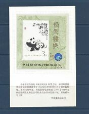 "CHINA  PRC   # 1987a   S/S  WITH PRESENTATION CARD   MNH    ""GIANT PANDAS """