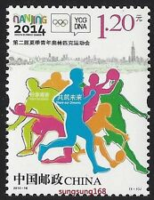 CHINA  2014-16 Stamp The 2nd Summer Youth Olympic Games   第二届青奥会