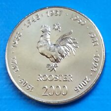 Somalia 10 shillings 2000 Rooster UNC Chinese zodiac unusual coin