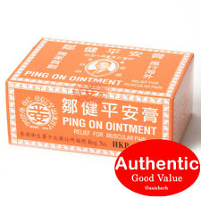 Hong Kong Ping On Ointment 12 x 8g vial Pain Relief (New!)