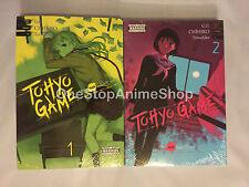 Tohyo Game, Vol. 1-3 manga brand new english paperback