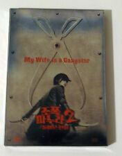 조폭 마누라 2 / MY WIFE IS A GANGSTER 2 - 2-DVD Set in Limited Slip Case (KOREA DVD)