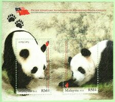 Malaysia 2015 Int'l Cooperative Project on Giant Panda ~ M/S mint
