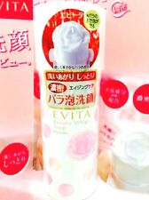 KANEBO EVITA ROSE FOAM FACIAL BEAUTY WHIP SOAP CLEANSER NEW US SELLER SEALED