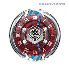 Takara Tomy Beyblade Metal Fight BB-109 Vulcan Horogium BD145RS