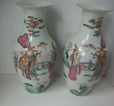 Rare! Antique Pair Chinese Famille Rose Mirrored Vases