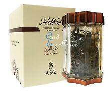 Oud al Oudh Bakhoor by Abdul Samad al Qurashi - Full 70g Jar of Oudh Incense