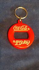Metal Coca-Cola Key Chain Bottle Opener.