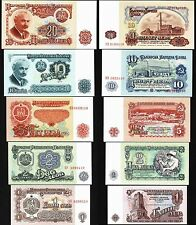 BULGARIA 1974 COMPLETELY 5 PCS SET 1 2 5 10 20 LEVA ALL UNC P 93 94 95 96 97
