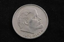 Soviet Union 1 Ruble 1970 100 Year Lenin Medal Currency Money Copper-Nickel Coin