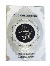 SULTAN al quloob Profumo Spray da ARD al zaafaran 20 ML spray tascabile oudy