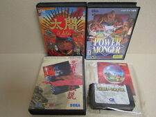 SEGA Mega Drive 4 Games Japan/Import ~  Very NICE No Res & FREE SHIPPING !