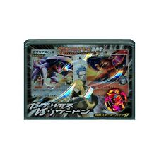 Japanese Pokemon Charizard & Garchomp Battle Pack Starter Deck BRAND NEW SEALED!