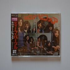 DEEP PURPLE - Never before - 1998 JAPAN CDSingle NEW & SEALED