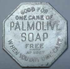 PALMOLIVE CO. OF CANADA TOKEN - Good For One Cake Free AP5527 When You Buy One..