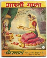 India Baidnath vintage promotional gift AARTI MALA 32pg booklet