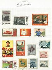 CHINA PRC collection of Cultural Revolution stamps on old album page, mixed cond
