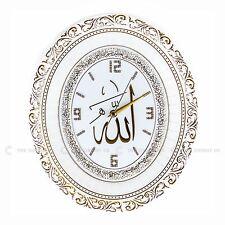 Allah + Ayat Alkursi White Gold Wall Hanging Clock Turkish 44x51 cm Finest Gift