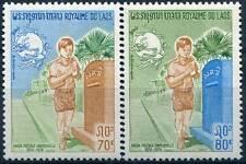 LAOS 1974 261 A 262** CENTENAIRE UPU / STAMP MNH