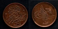 EGYPTE   1/20 QIRSH 1911  ( 1327 - 4 )   GRADE !!