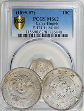 China 1895-1907 Hupeh 10 Cents PCGS Secure Plus MS-62