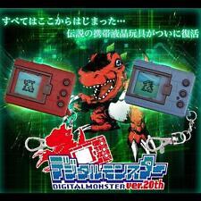 Premium Bandai Digital Monster DIGIMON VER 20TH Original Ice Grey+Brown Set of 2