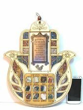 LARGE Jewish home blessing hamsa 12 hoshen jems piece dove good luck new gift
