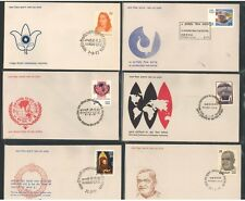 FDCYP - 013. INDIA 1977. Complete Year Pack with 30 First Day Covers.
