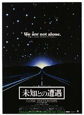 CLOSE ENCOUNTERS OF THE THIRD KIND MOVIE POSTER Original JAPANESE CHIRASHI 1977.