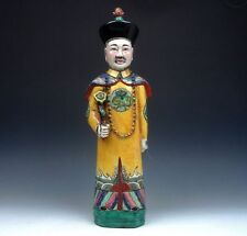 *Ship From U.S* Vintage Chinese Famille-Rose Painted Large Emperor Statue 14""