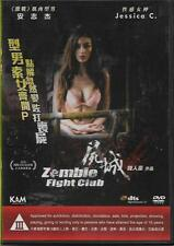 Zombie Fight Club DVD Andy On Jessica C Michael Wong NEW R3 Eng Sub Horror