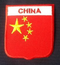 CHINA CHINESE ASIA NATIONAL COUNTRY FLAG BADGE IRON SEW ON PATCH CREST