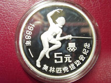1988 China Large Silver Proof 5 Y- Fencing