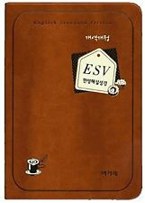 ESV Korean - English Explanation Bible (Small 5*7) Leather Bound – 2014