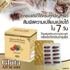 30 Softgels GLUTA ALL IN ONE With Berry And Grapeseed Extract Anti-Acne White