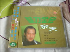 a941981 Sealed Best Double CD Yu Tien 余天 魅力金腔