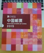 CHINA 2015-1 2015-29 Album 全年年票 Whole Year FULL stamp + Booklet + Yellow Ram