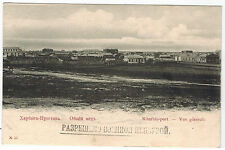General View, Harbin/Charbin Port, Mandjuria, Russian Far East, 1900s