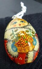 Hand Painted Russian Nesting Doll Egg Red & Gold
