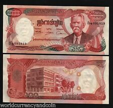 CAMBODIA 5000 RIELS P17A 1974 NEW DISCOVERY AUNC CURRENCY MONEY BILL NOTE 10 PCS