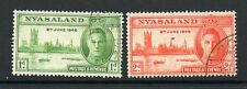 Nyasaland 1946 victory fine used set stamps