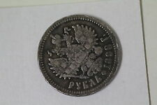RUSSIA 1 ROUBLE 1898 ERROR COIN A49 #27