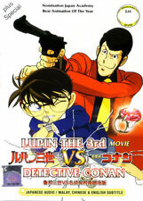 DVD LUPIN THE 3RD VS DETECTIVE CONAN THE MOVIE  + free anime