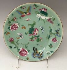 "Signed Chinese Celadon Famille Rose Butterflies Porcelain Plate 7"" 19th Century"