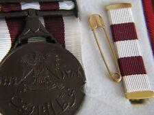 Libya Arab Jamahiriya Decoration Military Training Medal Order Nichan Qaddafi