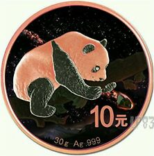 2016 30 Grams Chinese FUKANG Panda Atlas of Meteorites Silver Coin 10 Yuan China