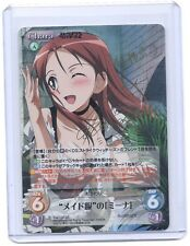 CHAOS Strike Witches Minna-Dietlinde Wilcke Holo foil signed TCG anime card  #1
