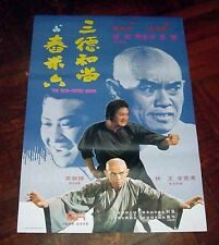 "Sammo Kam-Bo Hung ""The Iron Fisted Monk"" Sing Chen RARE Hong Kong 1977 POSTER"