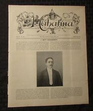 1900 MAHATMA Magazine v.3 #11 Magic Magicians Brooklyn NY 8 pgs J Witt Dougherty